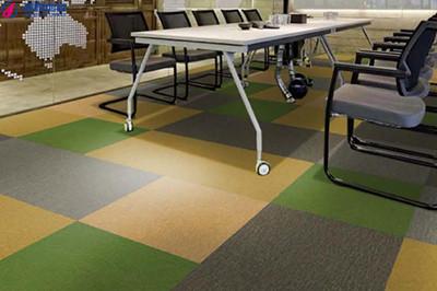 """办公室的""""贴地物""""--尼龙地毯"""